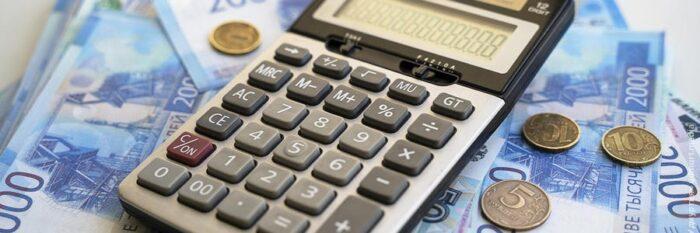 Почти 5 тысяч предпринимателей Удмуртии смогут получить льготные кредиты