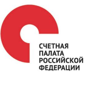 Счетной палаты Российской Федерации