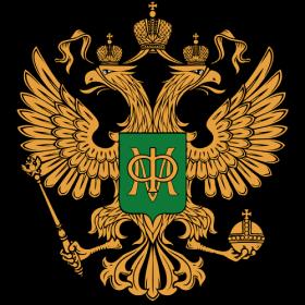 Министерства финансов Российской Федерации