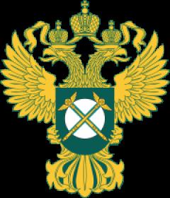Федеральной антимонопольной службы Российской Федерации