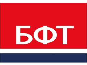 Компания БФТ