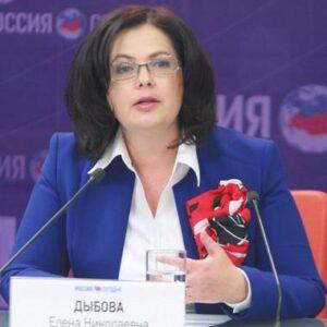 Дыбова Елена Николаевна