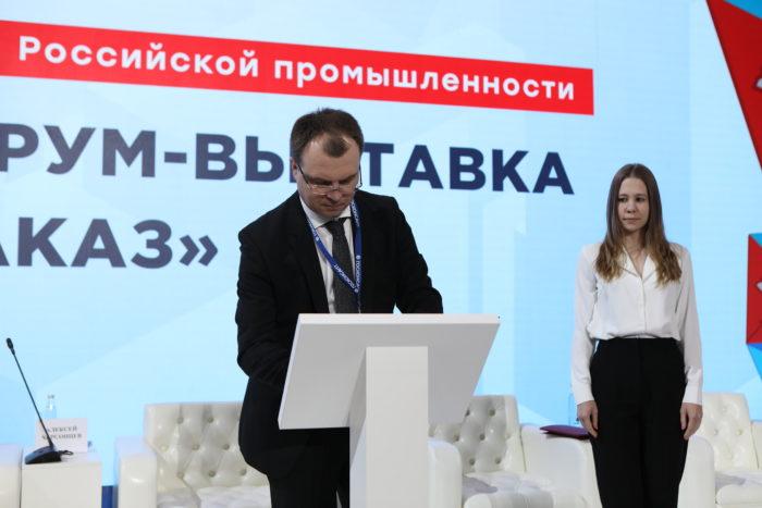 Подписание соглашения осотрудничестве Бюро расследований ОНФ иРосстандарта 26.03.2021