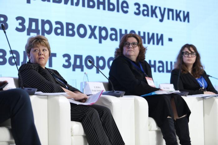 Дискуссия: Правильные закупки вздравоохранении – залог здоровья нации 26.03.2021