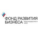 Фонд развития бизнеса Краснодарского края, УНО