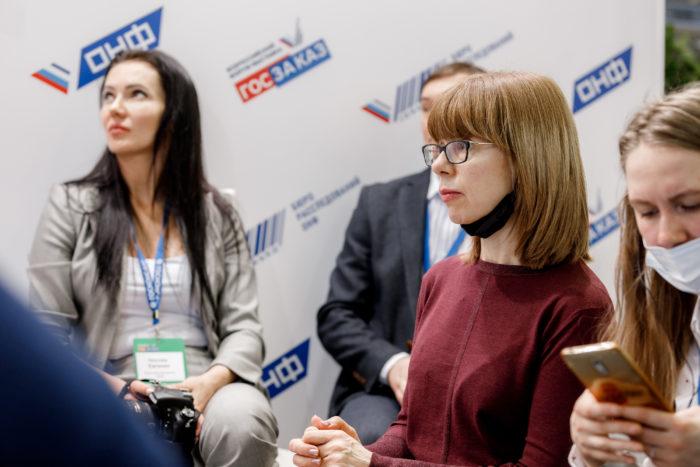 Антикартель: Проект ФАС России ибюро расследований ОНФ 25.03.2021