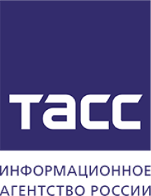 Информационное агентство ТАСС