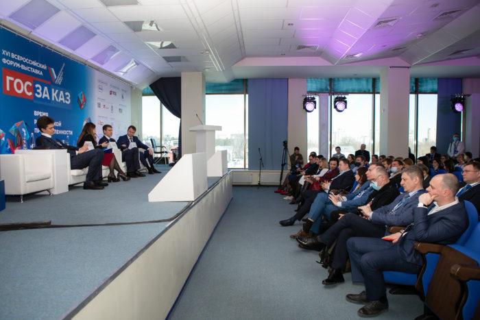 Стратегическая сессия импортозамещение-2021: «Третий лишний», ограничения, запреты, квотирование 25.03.2021