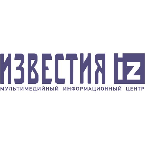 МИЦ «Известия», ООО