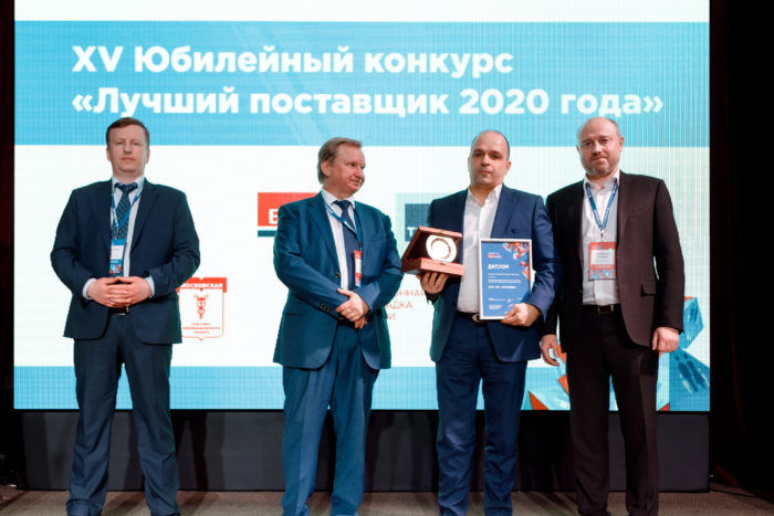 Торжественный прием вчесть открытия Форума-выставки 24.03.2021
