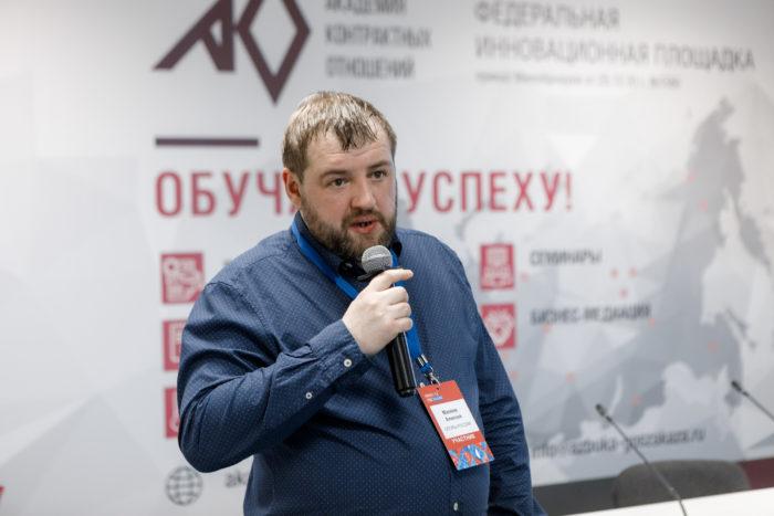 Профессиональный лекторий АКО 25.03.2021