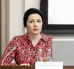 Катамадзе Анна Теймуразовна