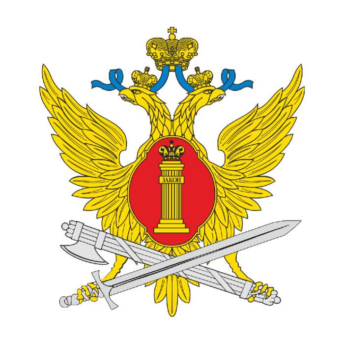 Управление Федеральной службы исполнения наказаний поМосковской области