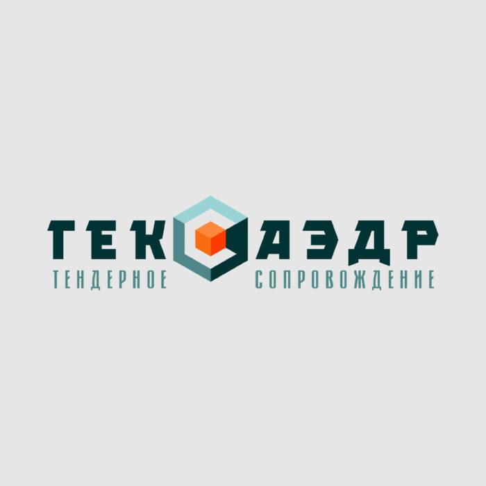ГЕКСАЭДР, ООО