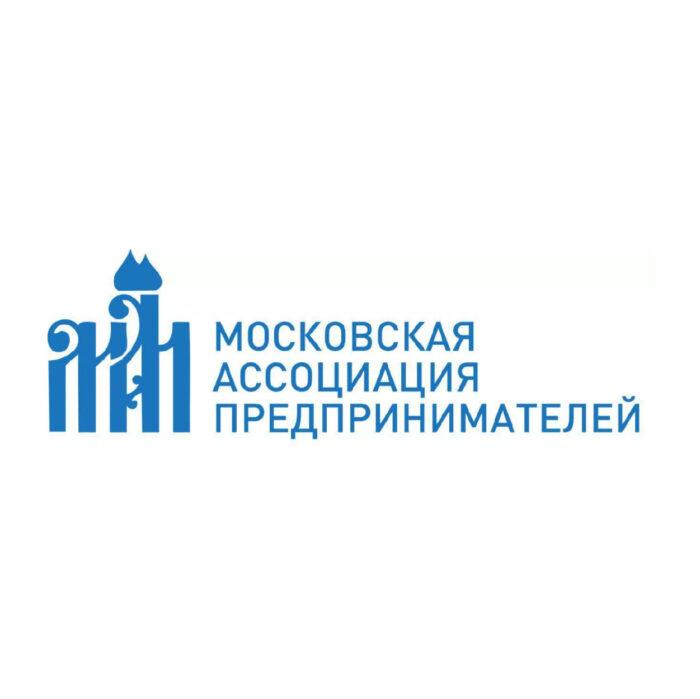 Московская ассоциация предпринимателей, МОО