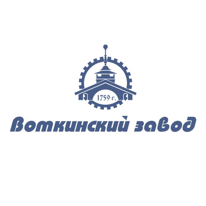 Воткинский завод, АО
