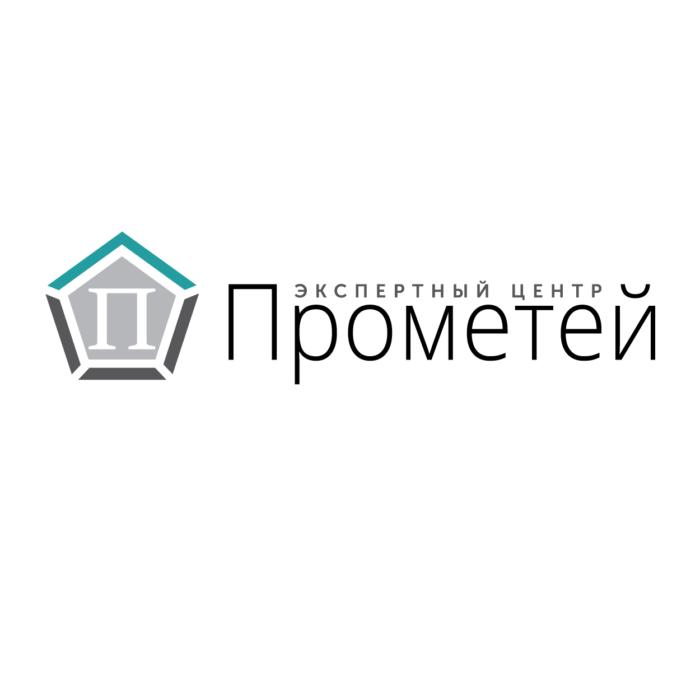 Экспертно-правовой центр «Прометей», АНО