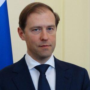 Мантуров Денис Валентинович