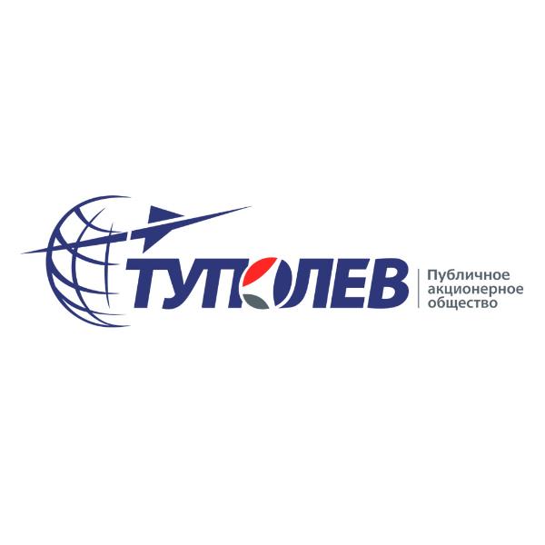 Туполев, ПАО