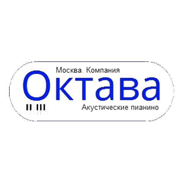 Октава, ООО