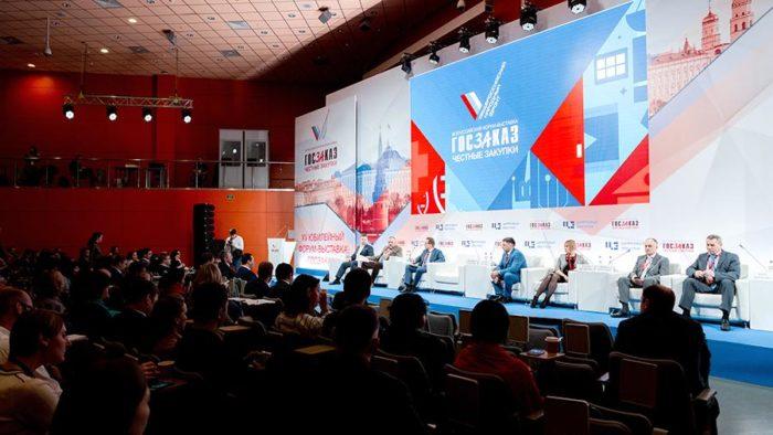Наежегодном Форуме-выставке «Госзаказ» обсудят сценарии промышленной эволюции России