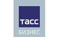 ТАСС-Бизнес