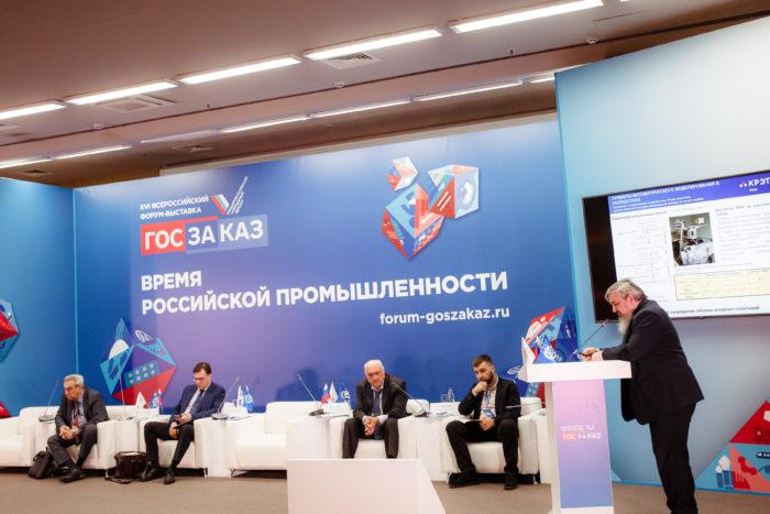 Заседание Комитета поприборостроению, системам управления, электронной иэлектротехнической промышленности Союза машиностроителей России 25.03.2021