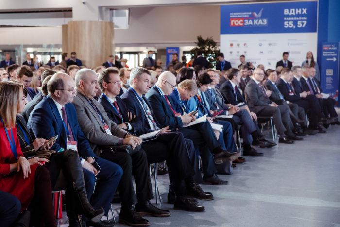Пленарное заседание: «Закупки высокотехнологичной отечественной продукции: опыт субъектов естественных монополий игоскорпораций