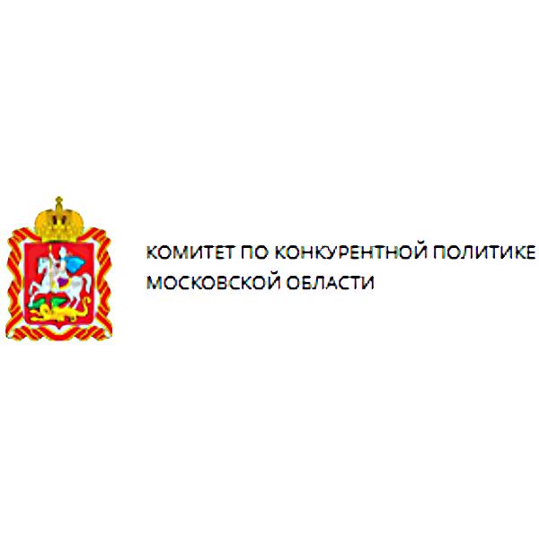 Комитет поконкурентной политике Московской области