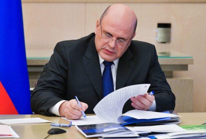 Госорганы будут возвращать бюджетные средства врезервный фонд